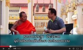 main-testimonial-video
