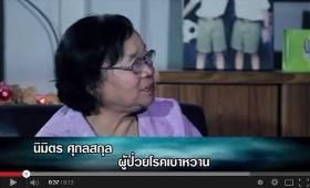 testimonial-video-2